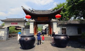Heshun Ancestral Halls in Tengchong County, Baoshan