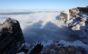 Jigong Mountain of Dashanbao Nature Reserve, Zhaotong