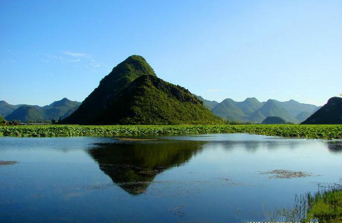 Luoshuidong Lake Scenic Area in Puzhehei, Wenshan