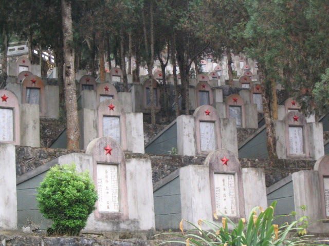 Malipo Martyrs Cemetery in Wenshan
