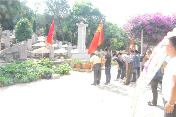 Martyrs Park in Yimen County, Yuxi