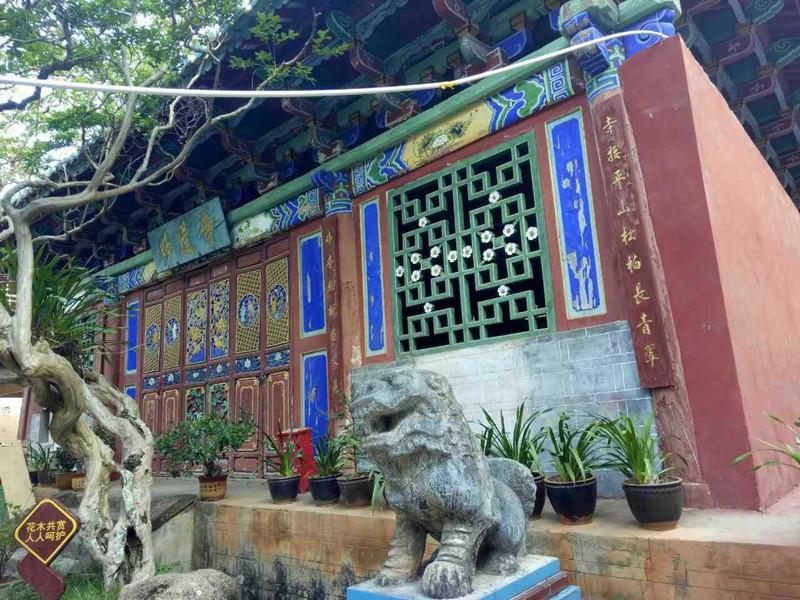 Miaolian Temple in Yuanjiang County, Yuxi