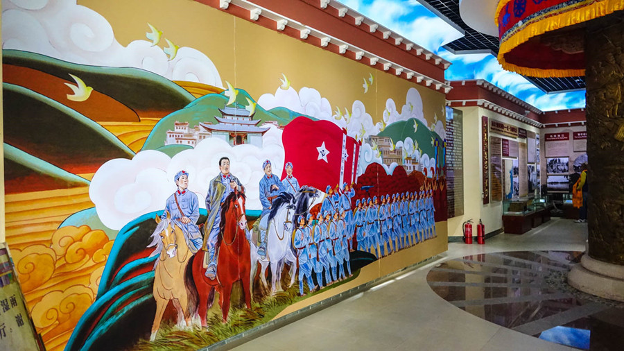 Museum of the Red Army's Long March in Shangri-La, Diqing