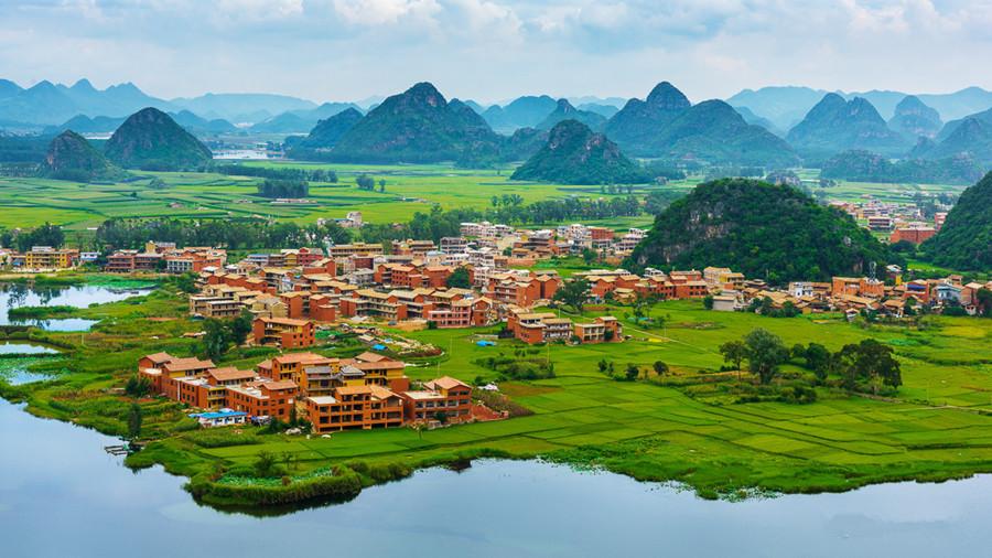 Nahong Zhuang Ethnic Village in Puzhehei, Wenshan
