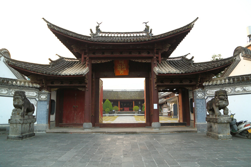 Nandian Xuanfu Chieftain Office in Lianghe County, Dehong