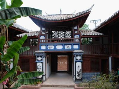 Site of Yixue Ancient School in Yaoan County, Chuxiong