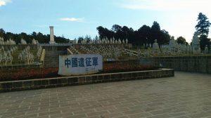 Songshan Mountain in Longling County, Baoshan