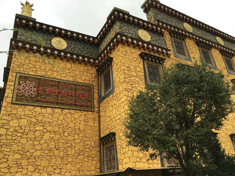 Sutra-Printing House in Shangri-La, Diqing