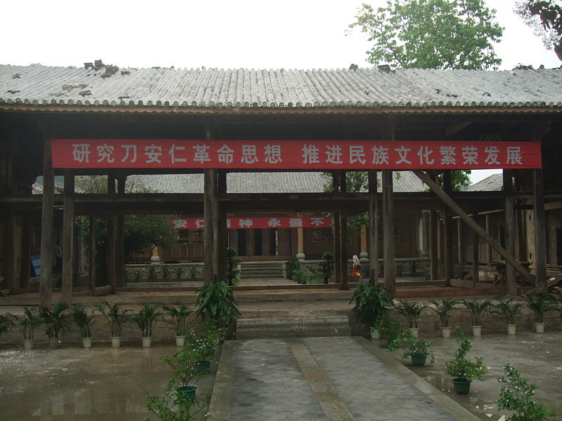 The Former Residence of Dao Anren in Yingjiang County, Dehong