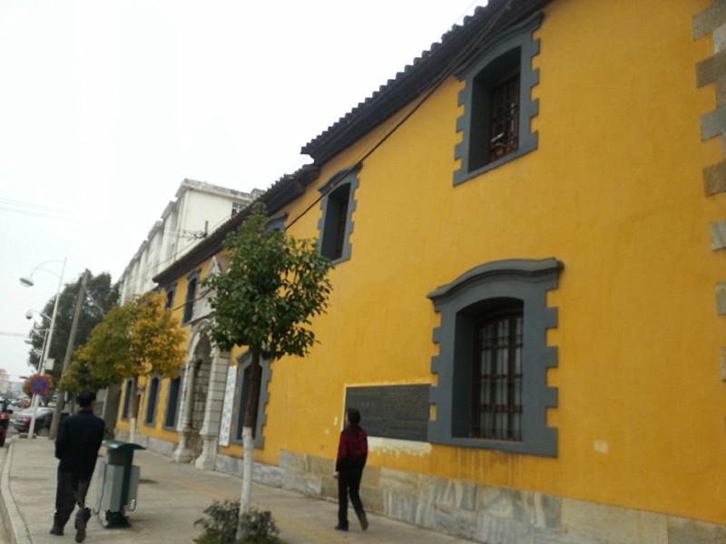 The Site of Wenxingxiang Shop Yuxi City