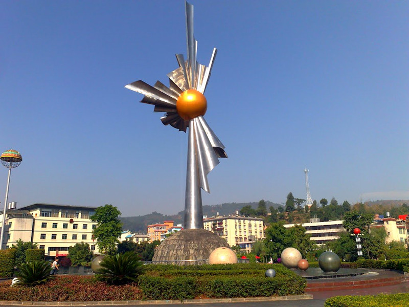 The Sun Square Of Mojiang County, Puer