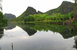 Tinghu Lake in Yanshan County, Wenshan