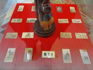 Tobacco Museum in Yuxi