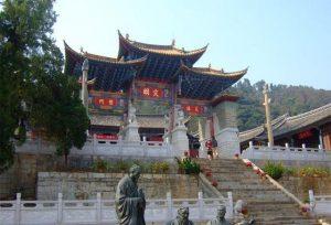 Tonghai Confucius Temple in Tonghai County, Yuxi