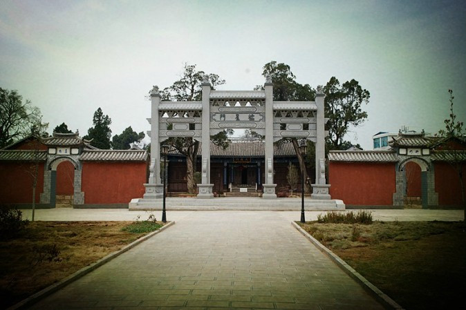 Weishan Confucius Temple in Dali