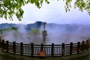 West Grand Canyon Hot Spring in Shuifu County, Zhaotong