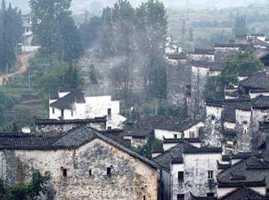 Xiabawei Village in Xichou County, Wenshan