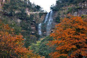 Xiaocaoba Scenic Area in Yiliang County, Zhaotong
