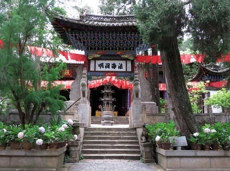 Xiushan Mountain Park in Tonghai County, Yuxi