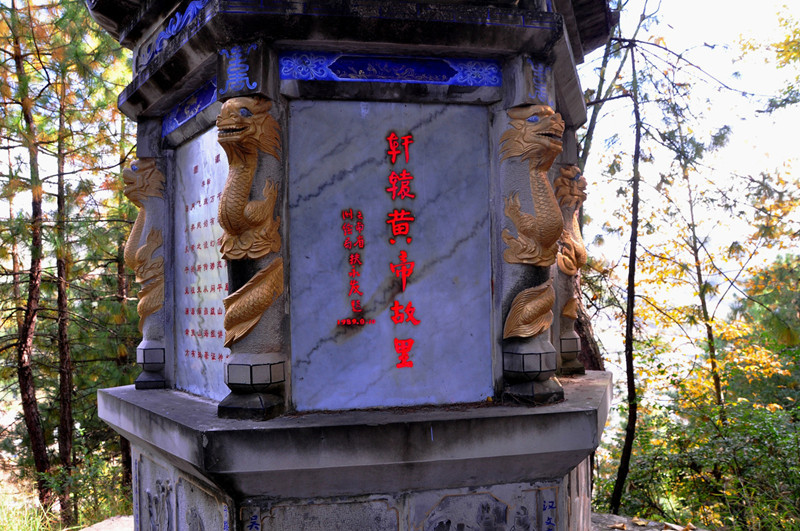 Xuanyuan Ancestral Temple in Lanping County, Nujiang