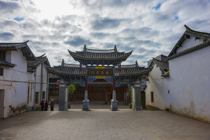 Yaozhou Dudufu Government House in Yaoan County, Chuxiong