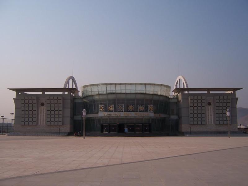 Yuanmou Man Museum in Yuanmou County, Chuxiong