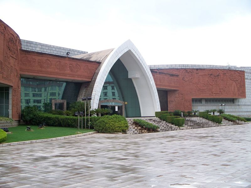 Yuxi Museum