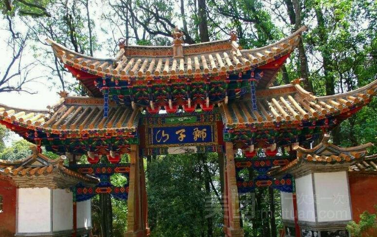 Lion Mountain in Wuding County, Chuxiong
