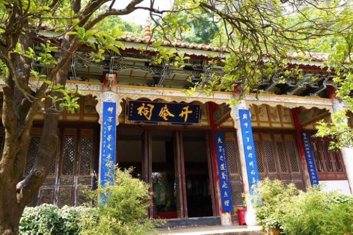 Ancestral Temple of Yang Shengan in Kunming