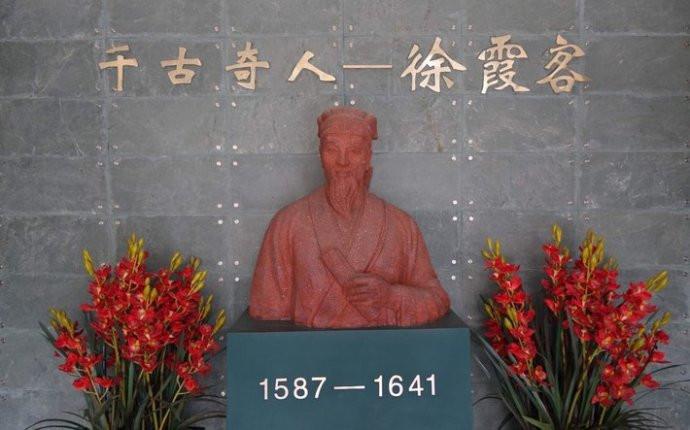 Ancestral Temple of Yang Shengan in Kunming-08