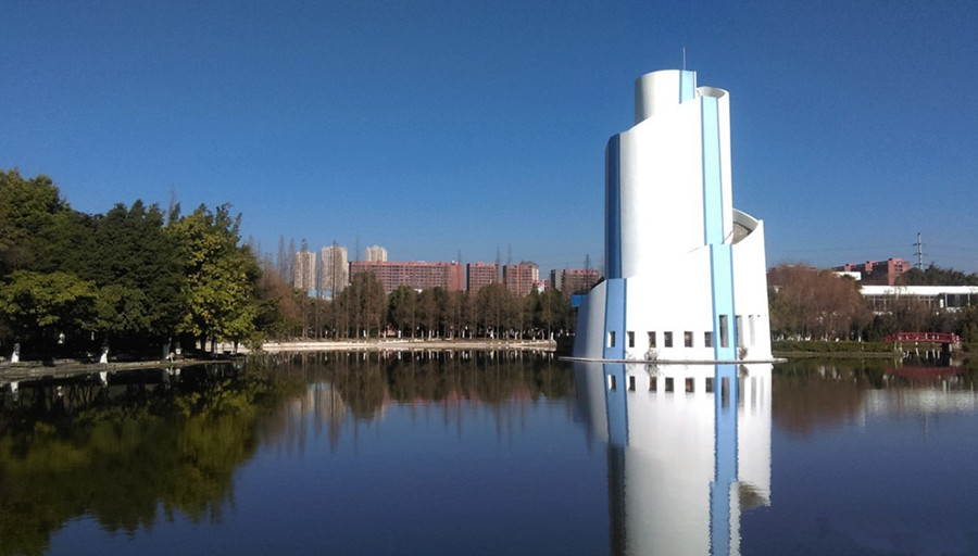 Boahai Park in Kunming-02
