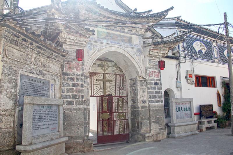 Catholic Church of Dali Old Town in Dali City-04