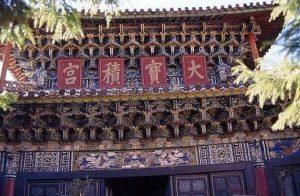 Dabaoji Palace in Baisha Old Town, Lijiang