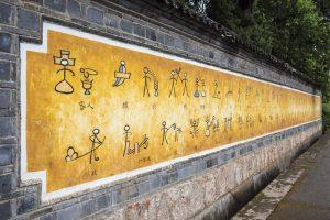 Dadingge Pavillion in Baisha Old Town, Lijiang