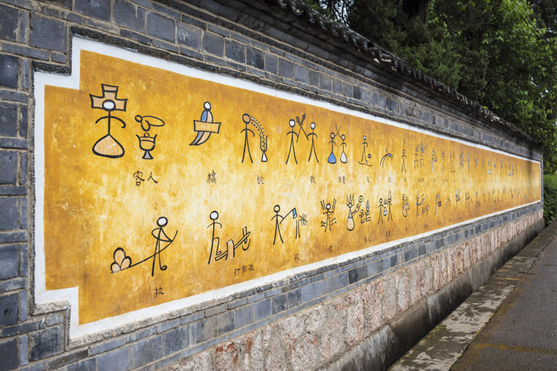 Dadingge Pavillion in Baisha Old Town, Lijiang-02
