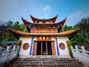 Daguan Pavilion Park,Kunming