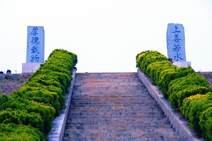 Dashitou Reservior in Songming County, Kunming