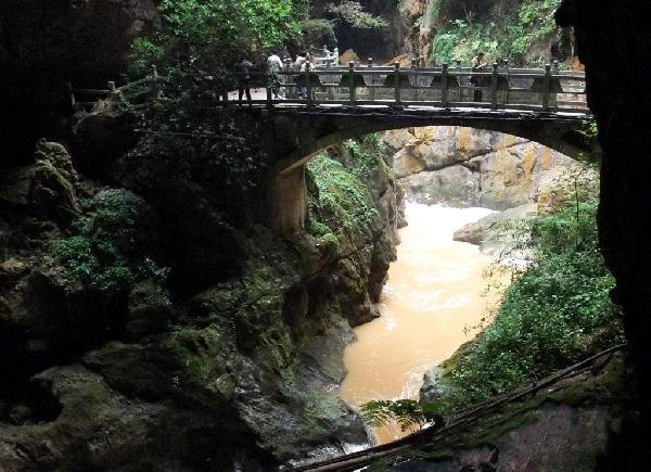 Diehongqiao Scenic Area in Yiliang County, Kunming-02