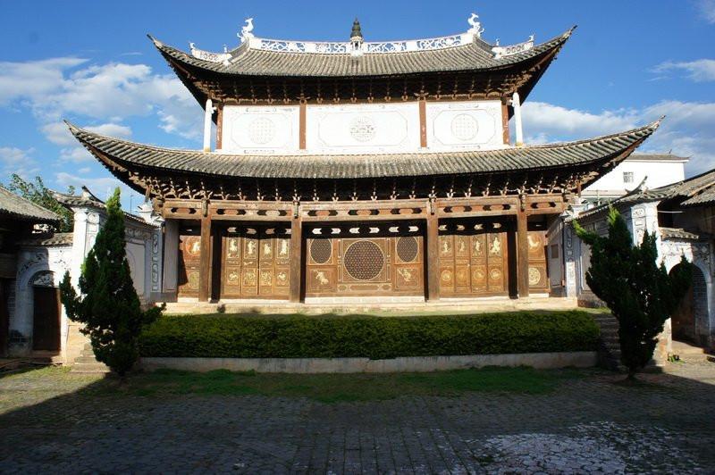 Weibao Mountain, Dali
