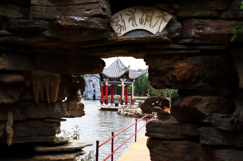 Fengzeyuan Botanical Garden in Songming County, Kunming-06