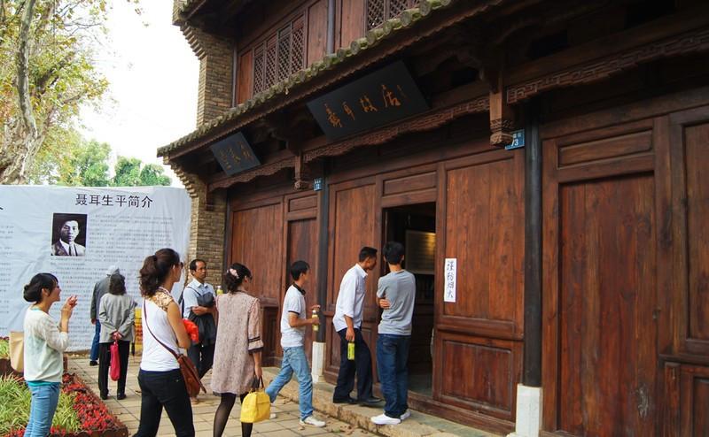 Former Residence of NiE in Kunming