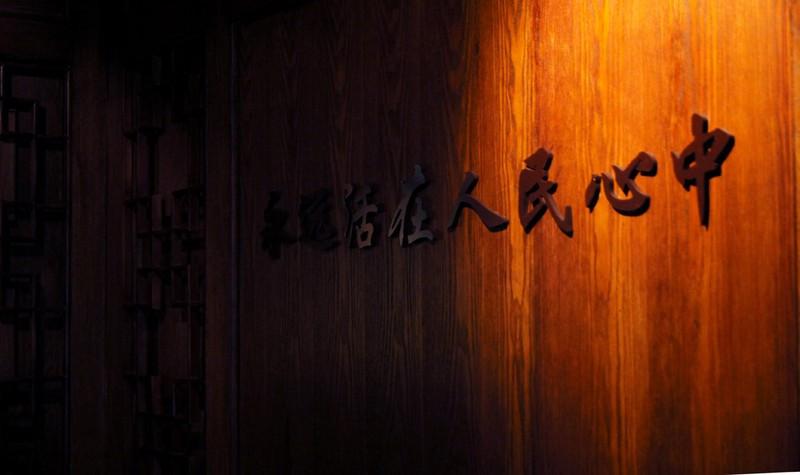 Former Residence of NiE in Kunming-05