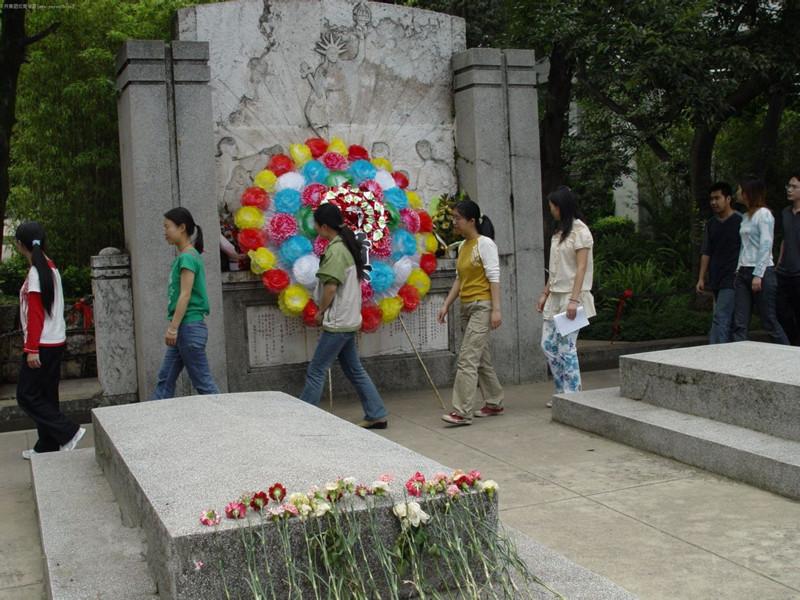 Four Revolutionary Martyrs' Cemetery of December 1st Movement in Kunming