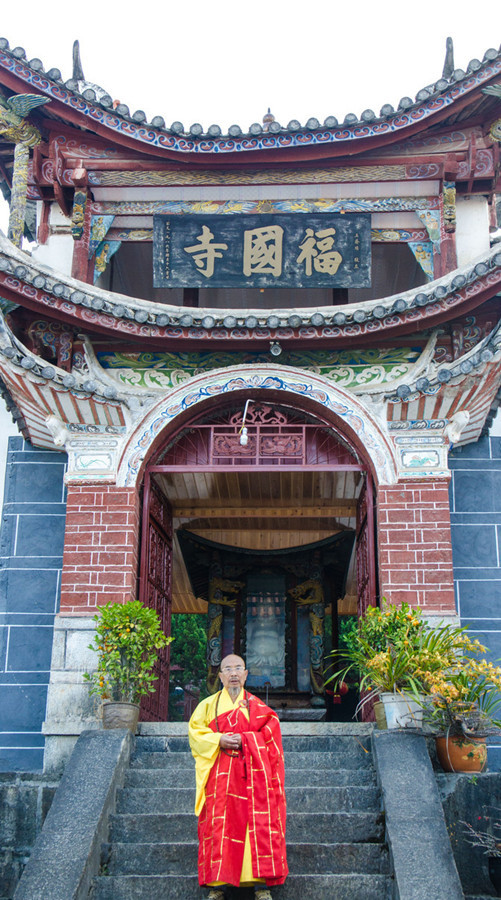 Fuguo Temple in Yangbi County, Dali-03