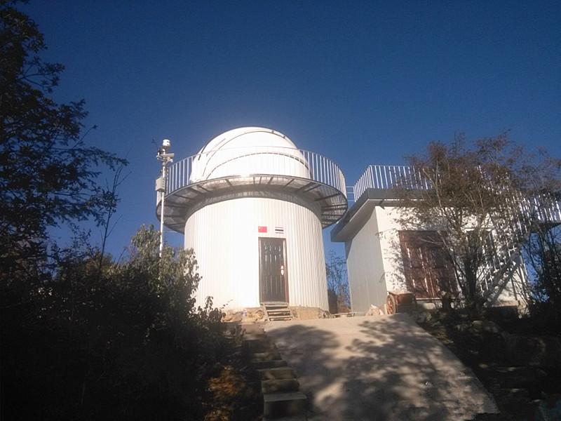Gaomeigu Observatory in Yulong County, Lijiang