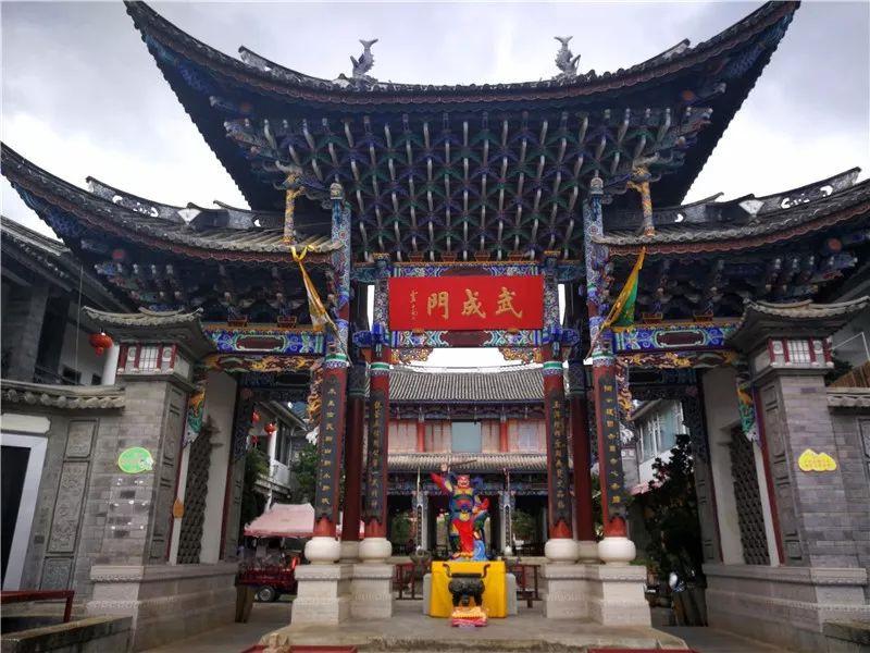 Guandi Temple in Dali City