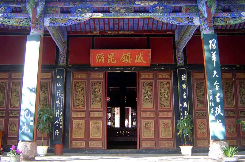 Iron Pillar of Nanzhao Kingdom in Midu County, Dali-02