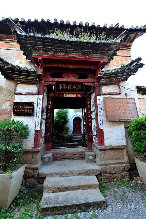 Jianchuan Old Town in Dali-05