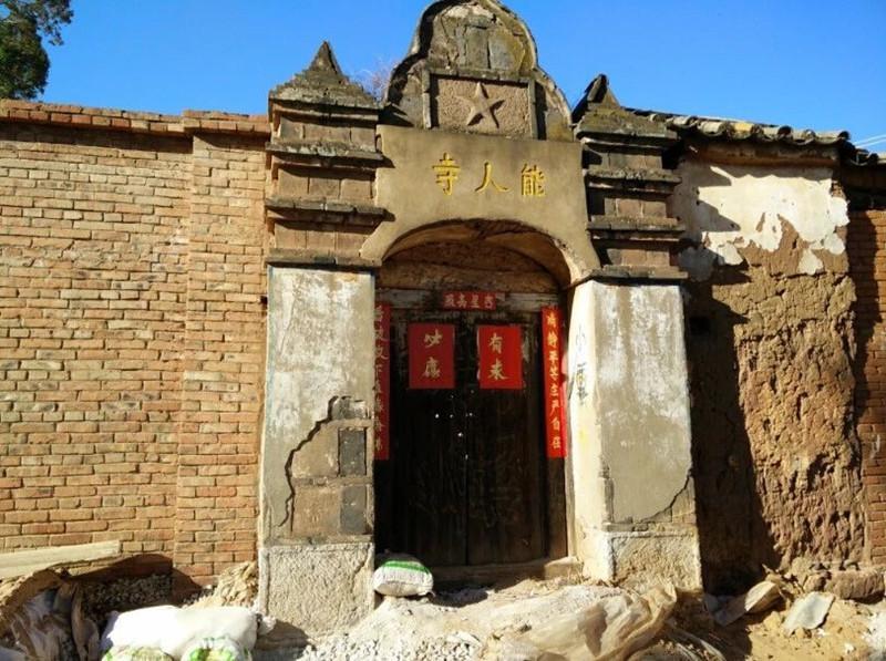Jincheng Old Town in Jinning District, Kunming-03