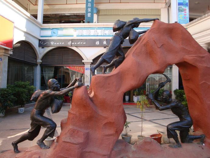 Jinhu Culture Square in Gejiu City, Honghe